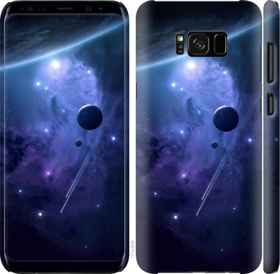 Чехол на Samsung Galaxy S8 Планеты в синем космосе