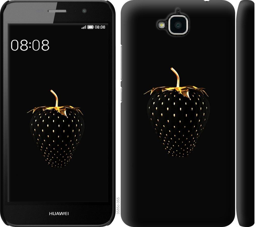 Чохол на Huawei Y6 Pro  Чорна полуниця