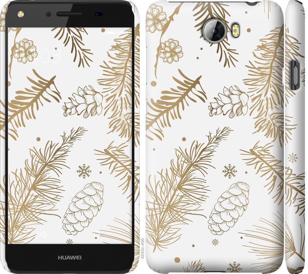 Чехол на Huawei Y5 II Зимний
