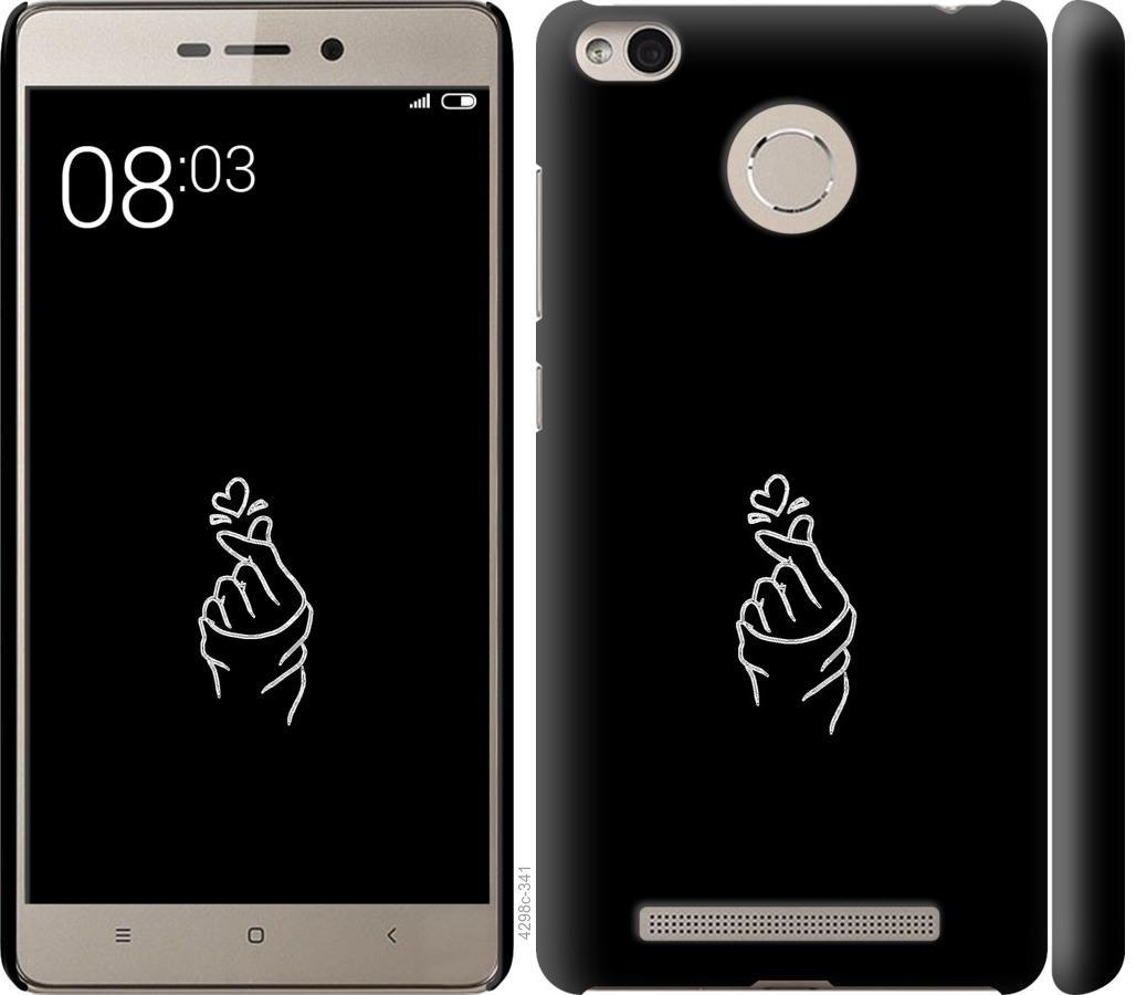 Чехол на Xiaomi Redmi 3s Love You