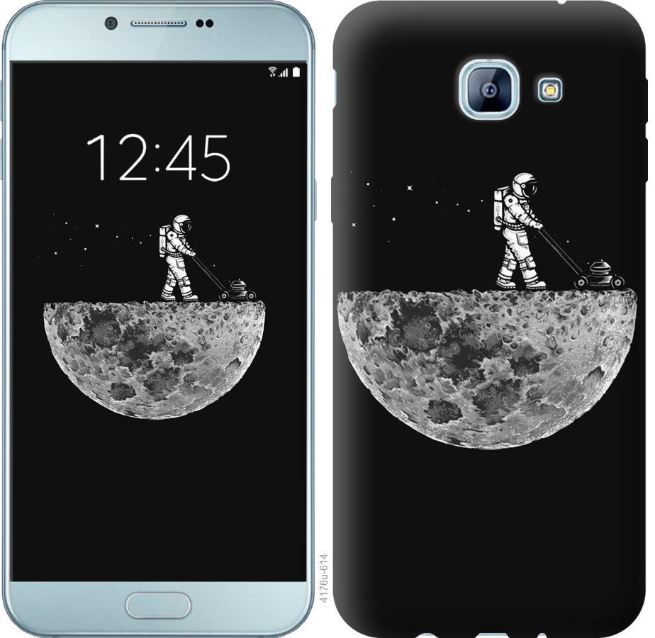 Чехол на Samsung Galaxy A8 (2016) A810 Moon in dark