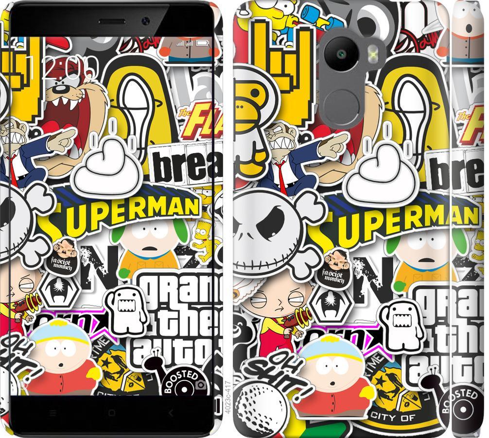 Чохол на Xiaomi Redmi 4 Popular logos