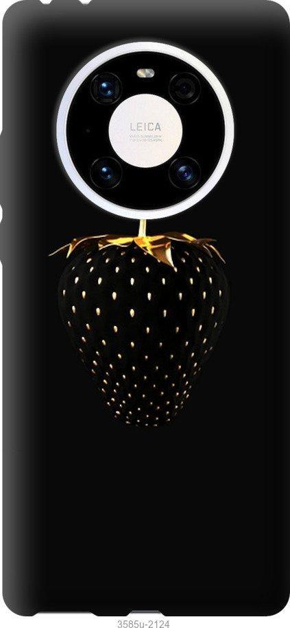 Чехол на Huawei Mate 40 Pro Черная клубника
