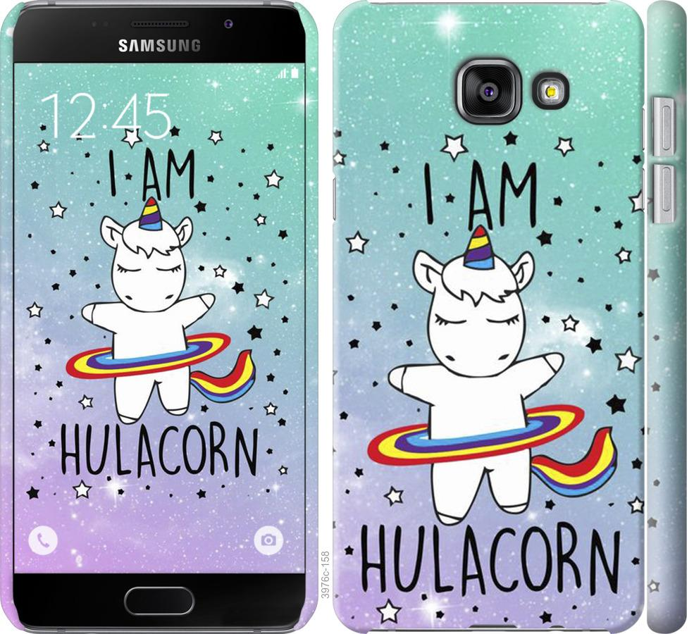Чехол на Samsung Galaxy A5 (2016) A510F Im hulacorn