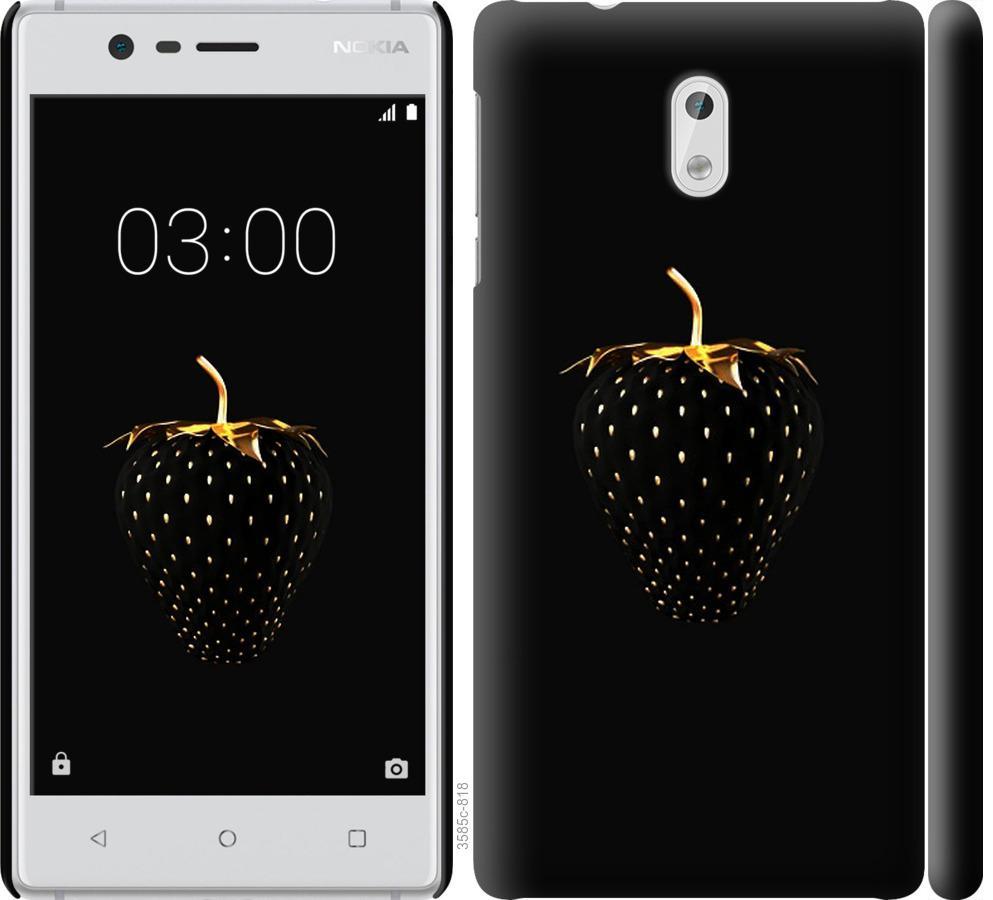 Чехол на Nokia 3 Черная клубника