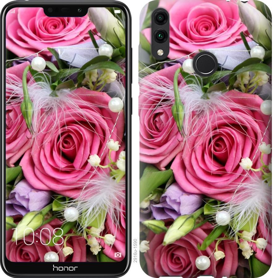 Чехол на Huawei Honor 8C Нежность