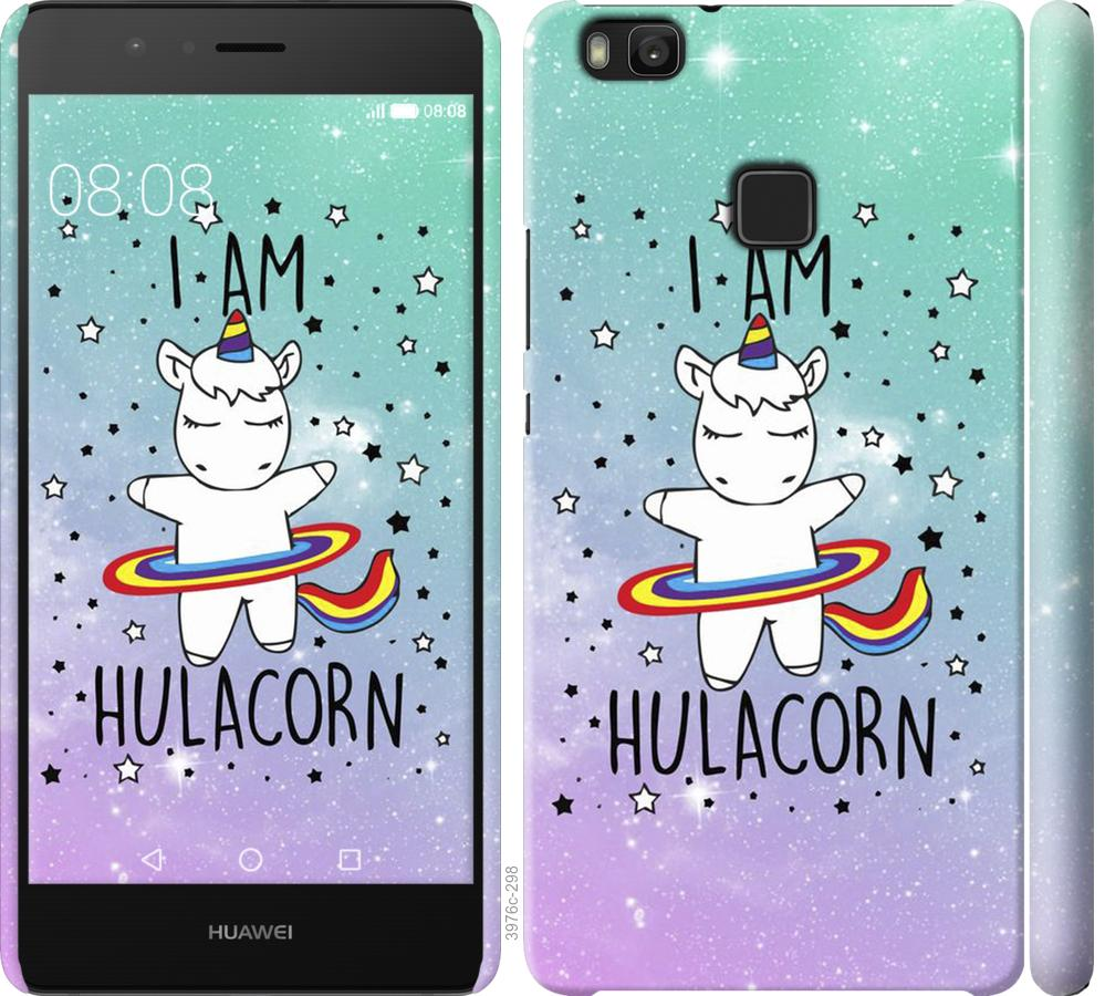 Чехол на Huawei P9 Lite Im hulacorn