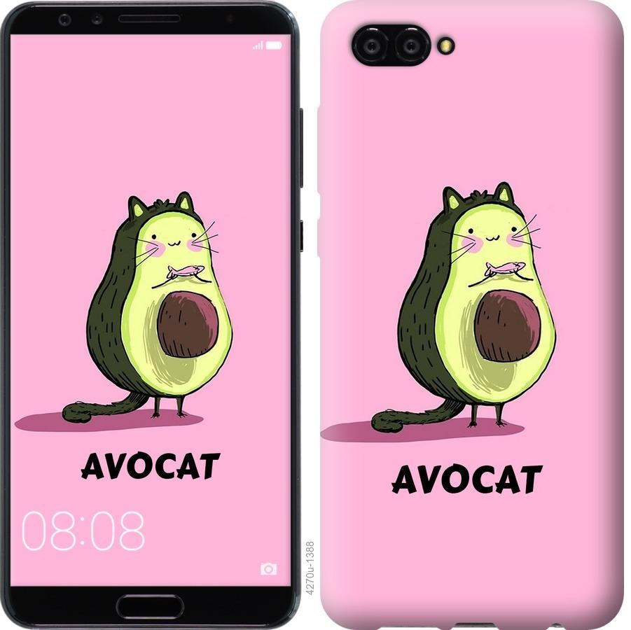 Чехол на Huawei Nova 2S Avocat