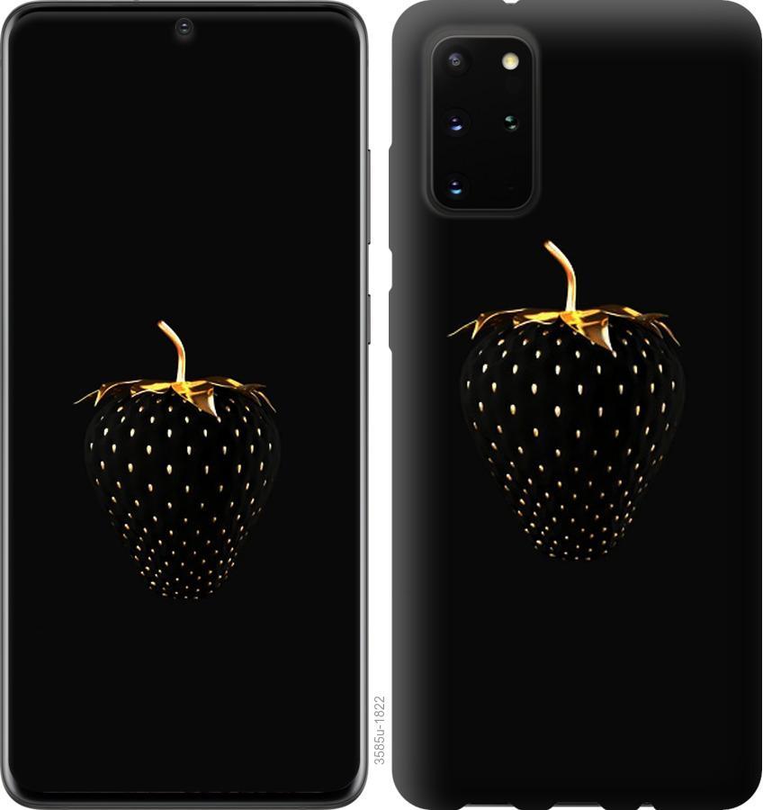 Чехол на Huawei Honor 30S Черная клубника