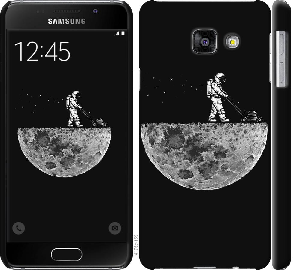 Чехол на Samsung Galaxy A3 (2016) A310F Moon in dark