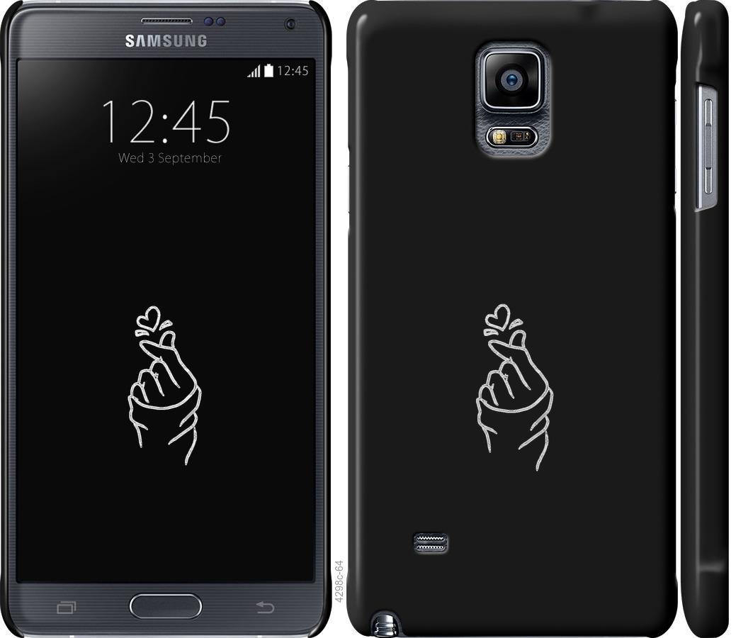 Чехол на Samsung Galaxy Note 4 N910H Love You