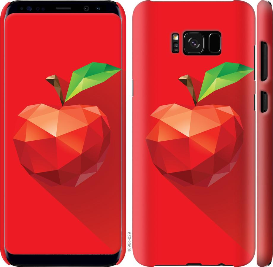 Чехол на Samsung Galaxy S8 Яблоко