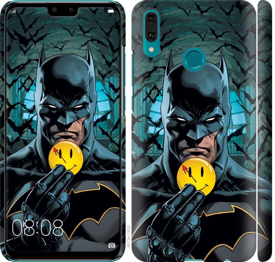 Чехол на Huawei Y9 2019 Бэтмен 2