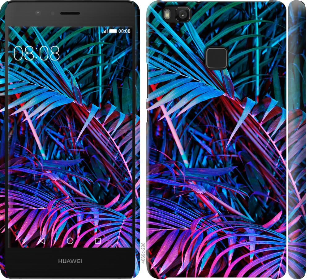 Чехол на Huawei P9 Lite Папоротник под ультрафиолетом