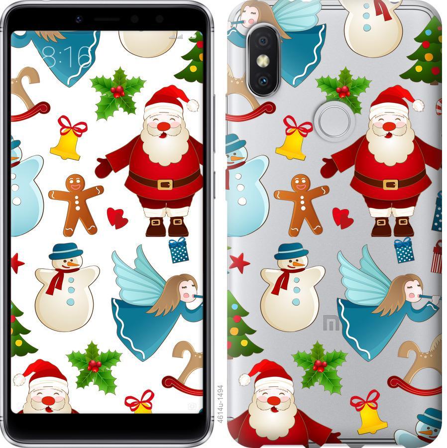 Чехол на Xiaomi Mi Mix 2s Новогодний 1