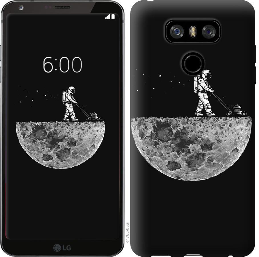 Чехол на LG G6 Moon in dark