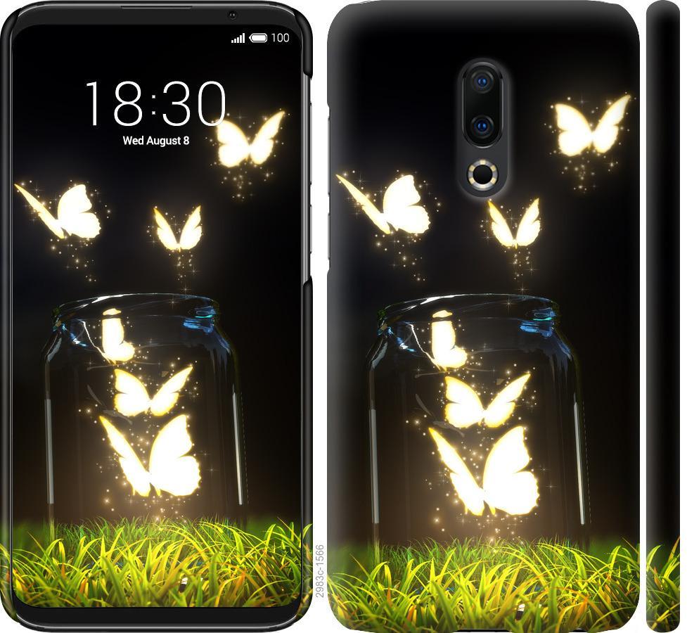 Чехол на Meizu 16 Plus Бабочки