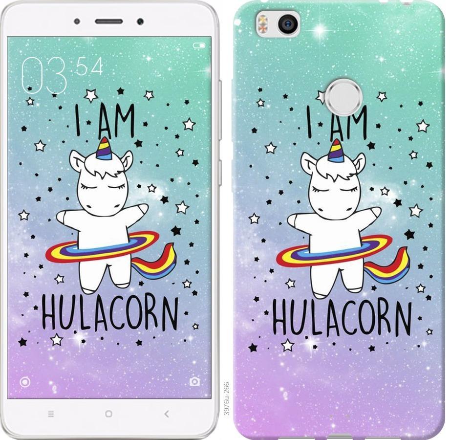 Чехол на Xiaomi Mi4s Im hulacorn