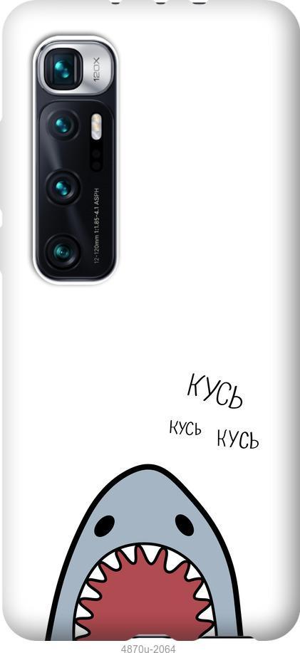 Чехол на Xiaomi Mi 10 Ultra Акула