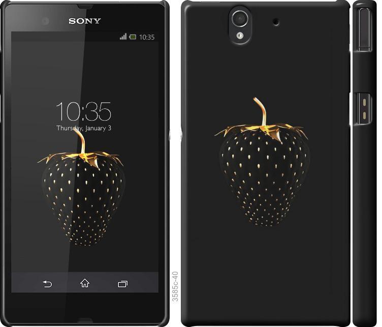 Чохол на Sony Xperia Z C6602  Чорна полуниця