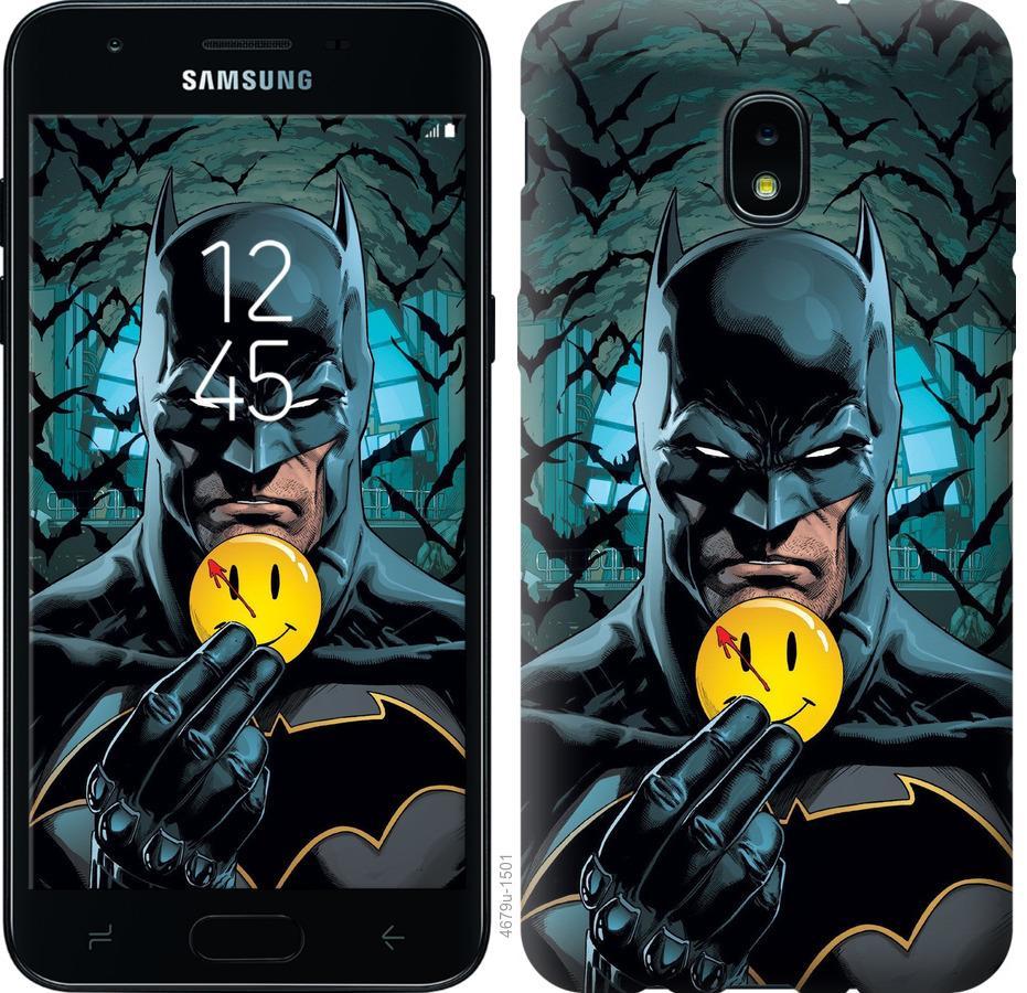 Чехол на Samsung Galaxy J3 2018 Бэтмен 2