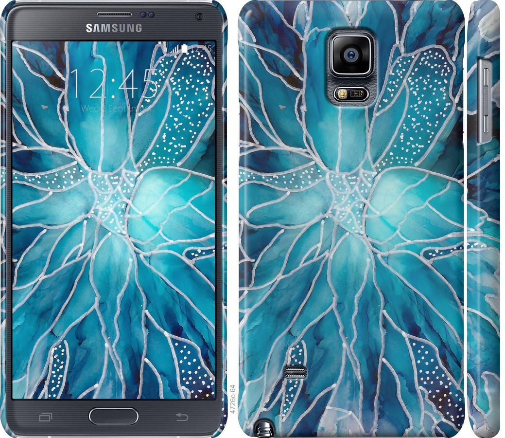 Чехол на Samsung Galaxy Note 4 N910H чернило