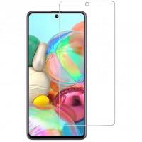 Защитная пленка 2.5D Nano для Samsung Galaxy A71 / Note 10 Lite / S10 Lite