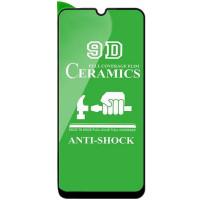 Защитная пленка Ceramics 9D (без упак.) для Realme C11