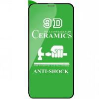 """Защитная пленка Ceramics 9D для Apple iPhone 12 Pro / 12 (6.1"""")"""