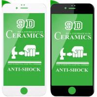 """Захисна плівка Ceramics 9D для Apple iPhone 6/6s plus (5.5"""")"""
