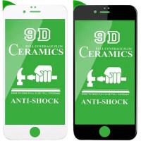 Защитная пленка Ceramics 9D для Apple iPhone 8 plus (5.5'')