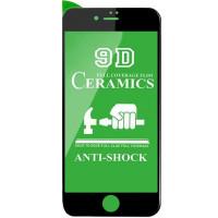 Защитная пленка Ceramics 9D для Apple iPhone SE (2020)