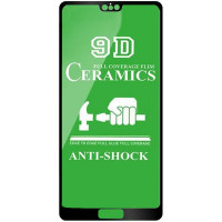 Захисна плівка Ceramics 9D для Huawei P20