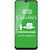 Защитная пленка Ceramics 9D для Huawei Y6p