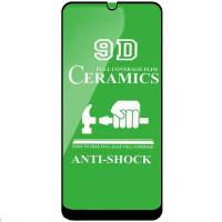 Защитная пленка Ceramics 9D для Huawei Y8p (2020) / P Smart S