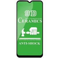 Защитная пленка Ceramics 9D для Samsung Galaxy A01