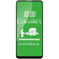 Защитная пленка Ceramics 9D для Samsung Galaxy A11
