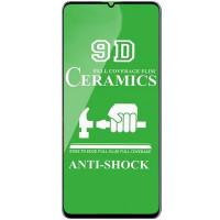 Защитная пленка Ceramics 9D для Samsung Galaxy A41