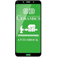 Защитная пленка Ceramics 9D для Xiaomi Redmi 7A