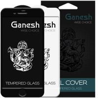 Защитное стекло Ganesh 3D для Apple iPhone 7 (4.7'')