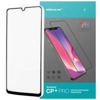 Защитное стекло Nillkin (CP+PRO) для Samsung Galaxy A31 / A32 4G