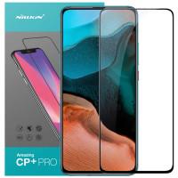 Защитное стекло Nillkin (CP+PRO) для Xiaomi K30 Pro/Poco F2 Pro/Mi 10T Lite/Note 9 Pro 5G/Mi 10i