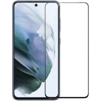 Защитное цветное 3D стекло Mocoson (full glue) для Samsung Galaxy S20+
