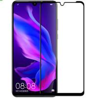 Защитное цветное стекло Mocoson 5D (full glue) для Huawei P30 lite