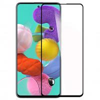 Защитное цветное стекло Mocoson 5D (full glue) для Samsung Galaxy A51