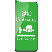 Защитная пленка Ceramics 9D (без упак.) для Oppo A32