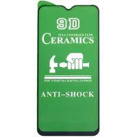 Защитная пленка Ceramics 9D (без упак.) для Samsung Galaxy A12 / A32 5G / M12
