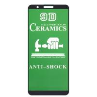 Защитная пленка Ceramics 9D (без упак.) для Samsung Galaxy A01 Core