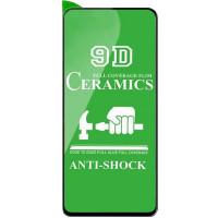 Защитная пленка Ceramics 9D для Xiaomi Redmi Note 10 / Note 10s