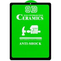 """Защитная пленка Ceramics 9D (в упак.) для Apple iPad Pro 11"""" (2020)/Air 10.9""""(2020)/Pro 11"""" (2018)"""